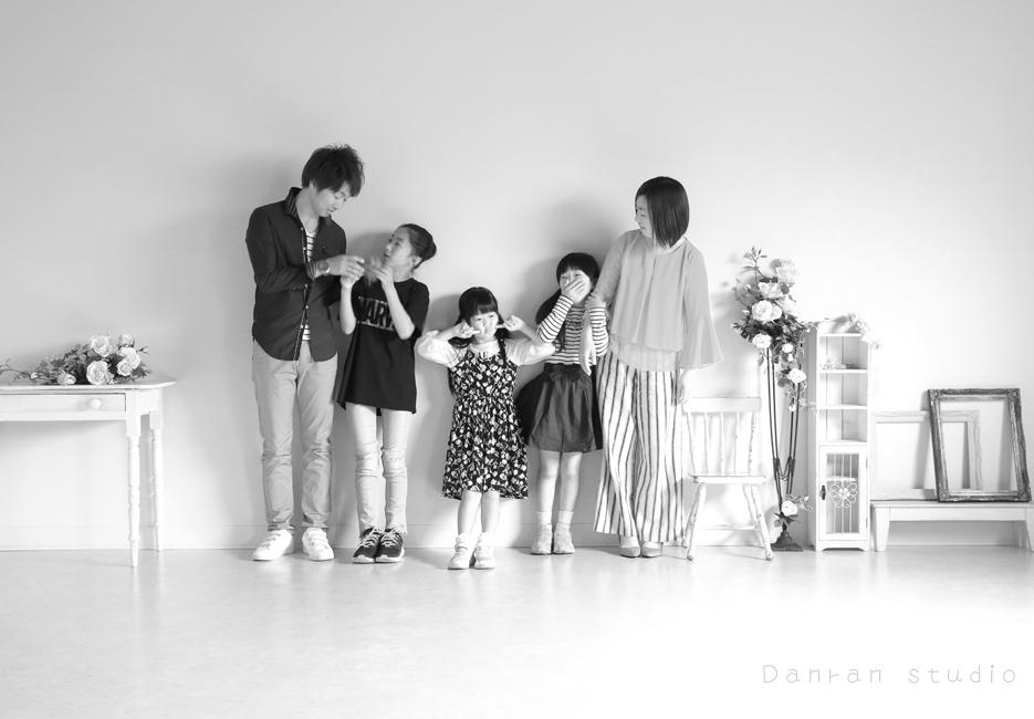 山口県下関市の写真スタジオで家族写真ならだんらんスタジオ